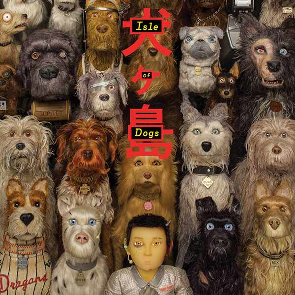 isle of dogs cover art